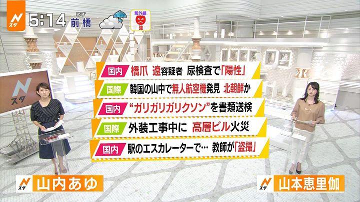 yamamotoerika20170612_25.jpg