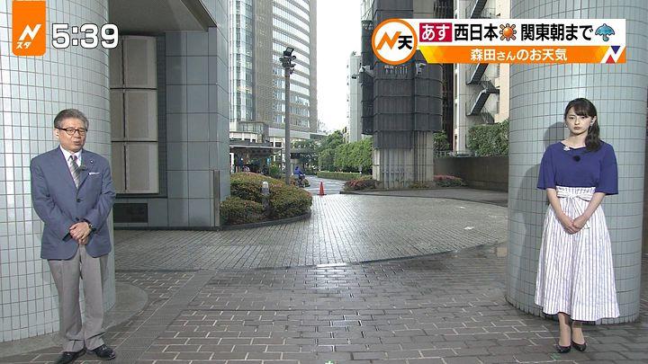 yamamotoerika20170613_08.jpg