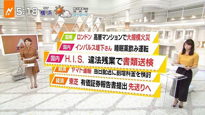 yamamotoerika20170614_02.jpg