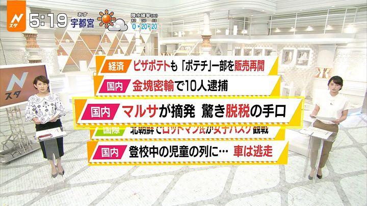 yamamotoerika20170615_03.jpg
