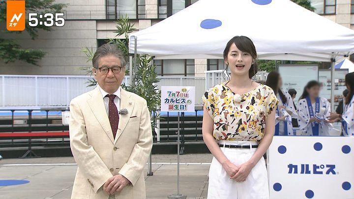 yamamotoerika20170616_03.jpg