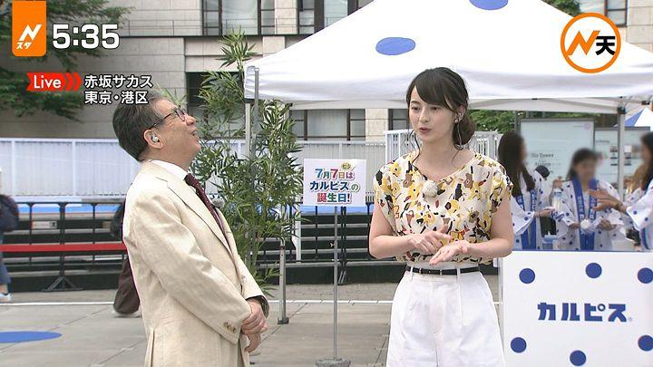 yamamotoerika20170616_04.jpg