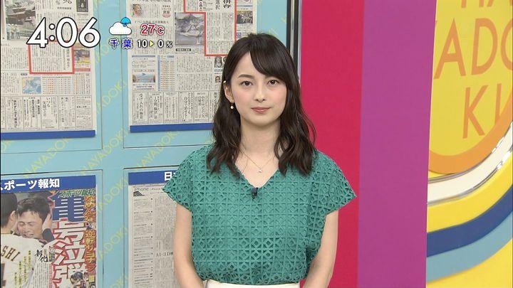 yamamotoerika20170619_04.jpg