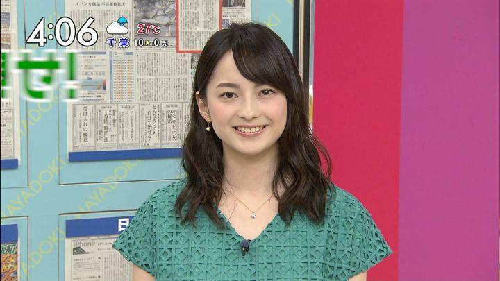 yamamotoerika20170619_05.jpg