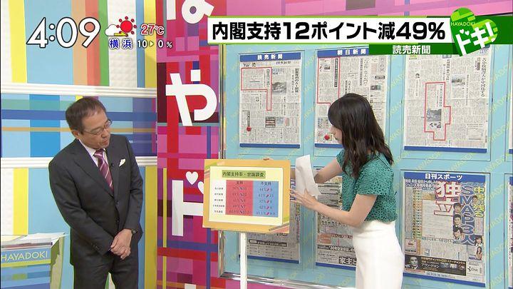 yamamotoerika20170619_08.jpg