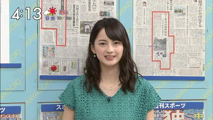 yamamotoerika20170619_09.jpg