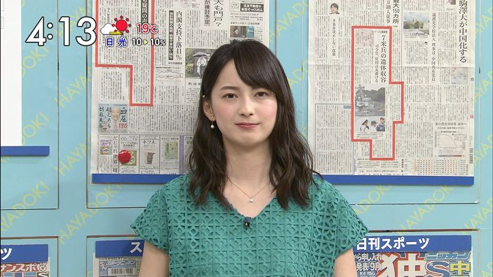 yamamotoerika20170619_10.jpg