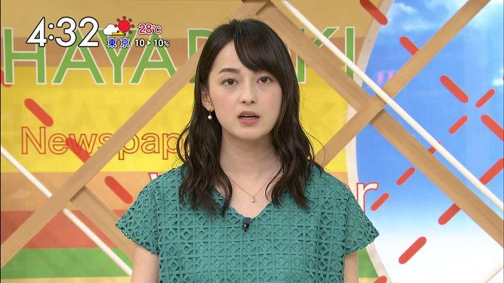 yamamotoerika20170619_12.jpg