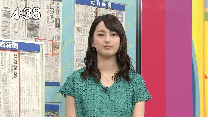 yamamotoerika20170619_13.jpg