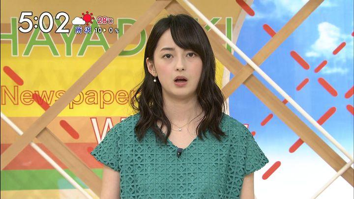 yamamotoerika20170619_23.jpg
