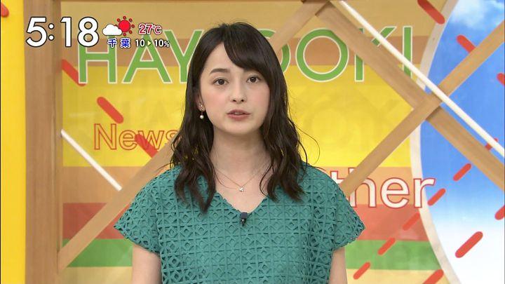 yamamotoerika20170619_26.jpg