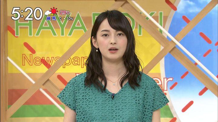 yamamotoerika20170619_27.jpg