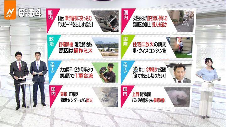yamamotoerika20170620_11.jpg
