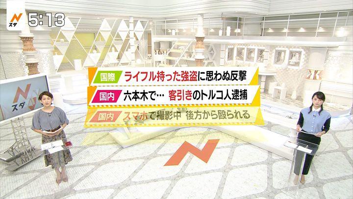 yamamotoerika20170621_02.jpg