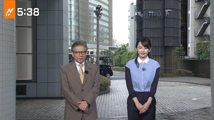 yamamotoerika20170621_10.jpg