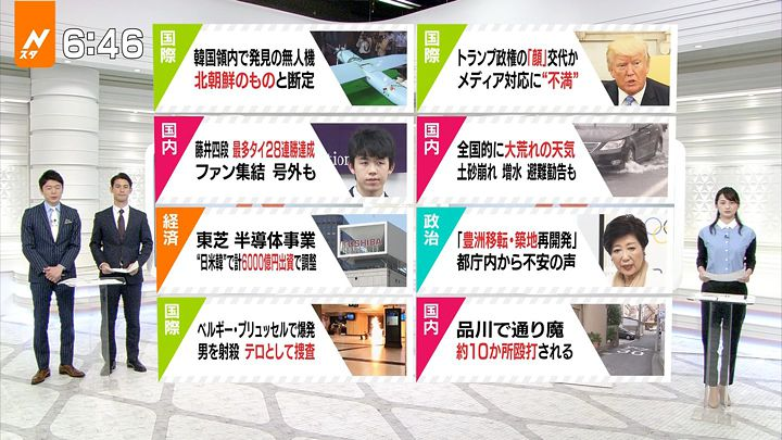 yamamotoerika20170621_13.jpg