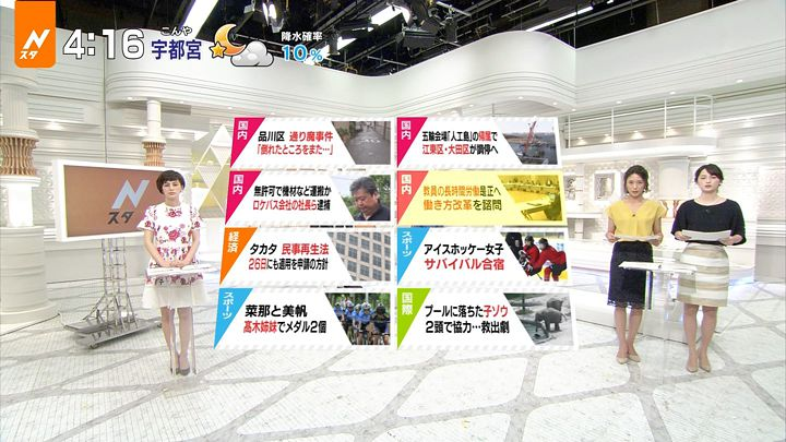 yamamotoerika20170622_02.jpg