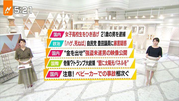 yamamotoerika20170622_03.jpg