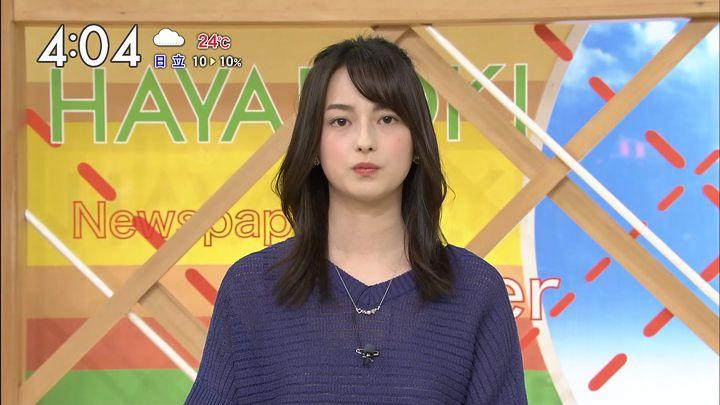 yamamotoerika20170626_03.jpg