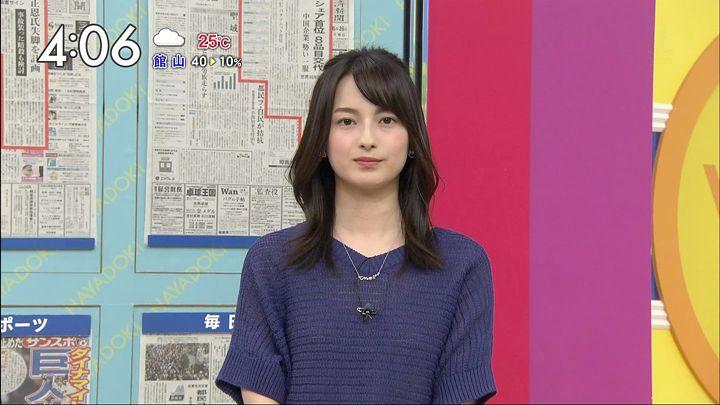 yamamotoerika20170626_05.jpg