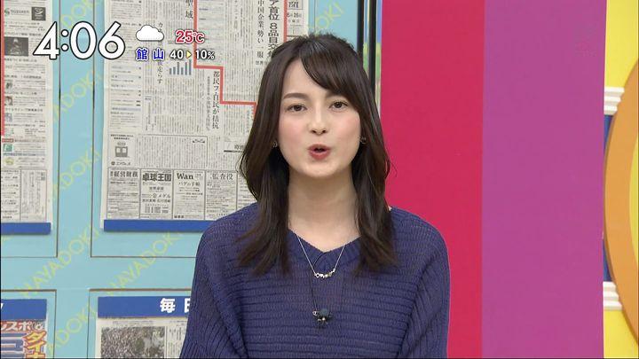 yamamotoerika20170626_06.jpg