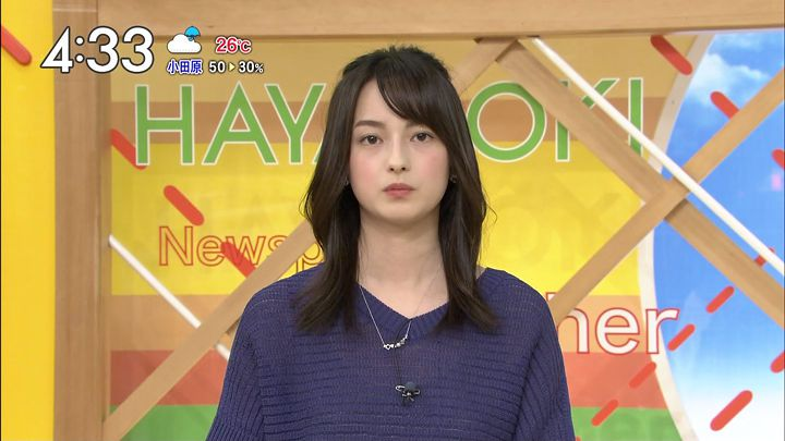 yamamotoerika20170626_09.jpg