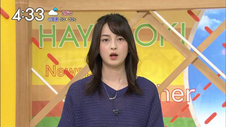 yamamotoerika20170626_10.jpg