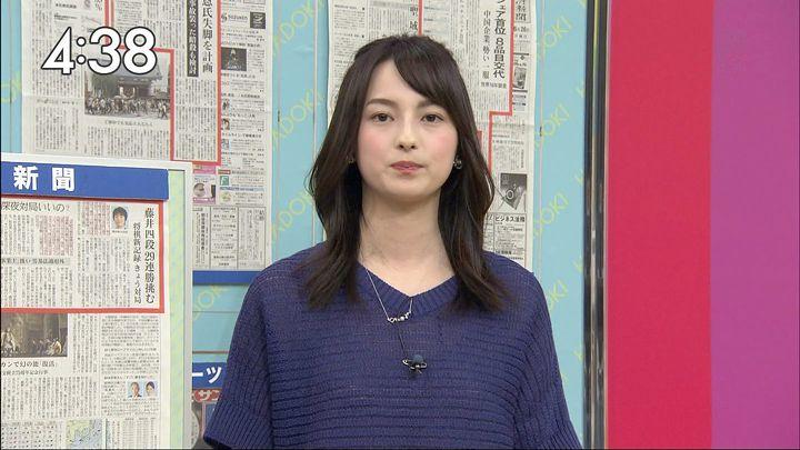 yamamotoerika20170626_11.jpg
