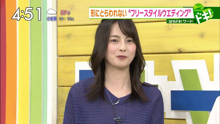 yamamotoerika20170626_15.jpg