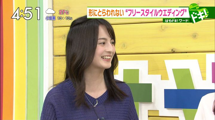 yamamotoerika20170626_16.jpg