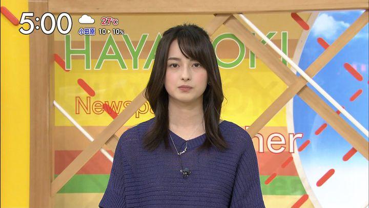 yamamotoerika20170626_17.jpg