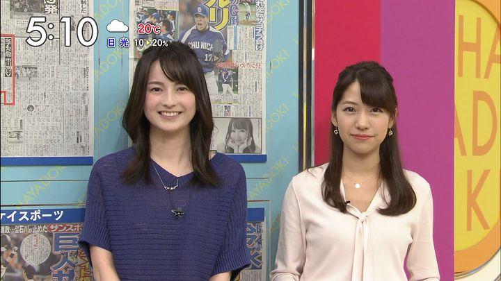 yamamotoerika20170626_18.jpg