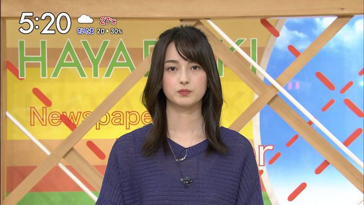 yamamotoerika20170626_19.jpg