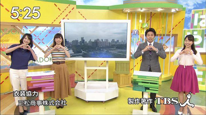 yamamotoerika20170626_20.jpg