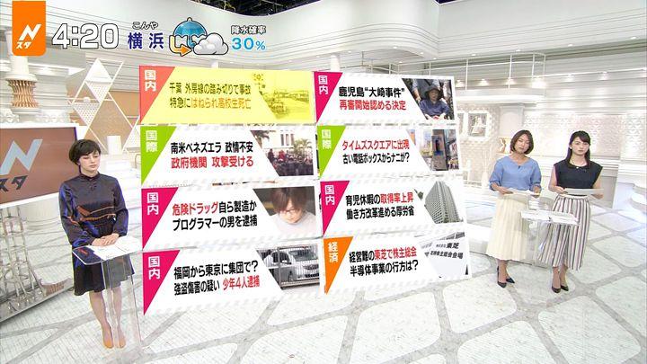 yamamotoerika20170628_02.jpg