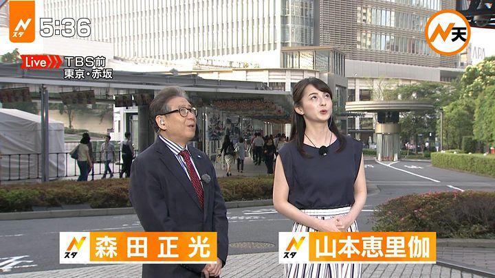 yamamotoerika20170628_05.jpg