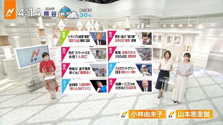 yamamotoerika20170630_01.jpg