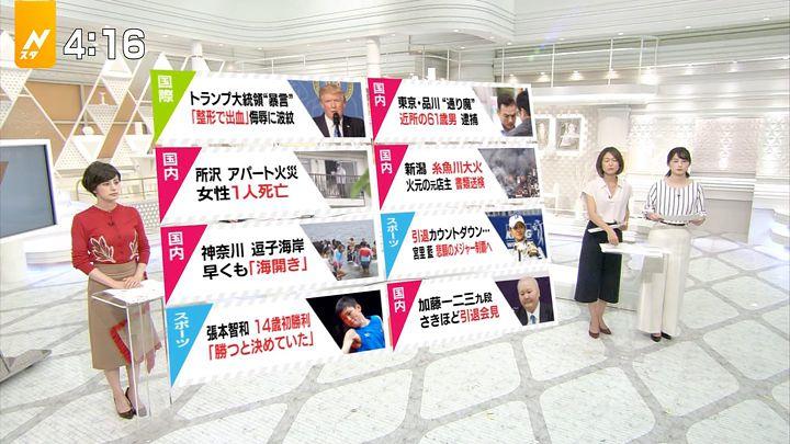 yamamotoerika20170630_02.jpg