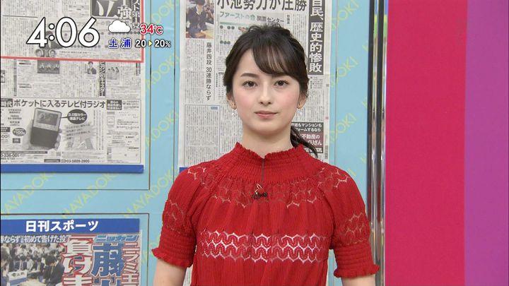 yamamotoerika20170703_04.jpg