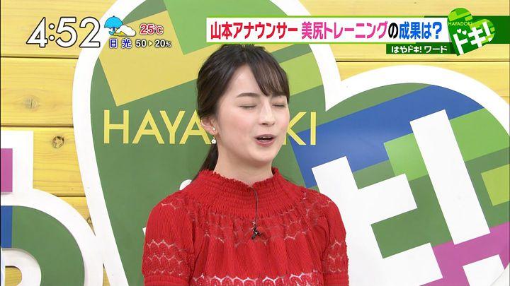 yamamotoerika20170703_53.jpg