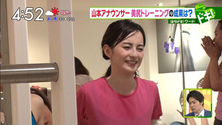 yamamotoerika20170703_56.jpg