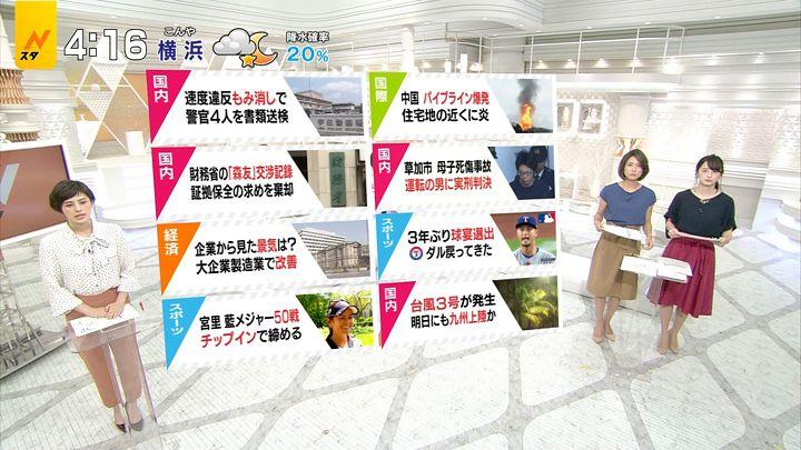 yamamotoerika20170703_62.jpg