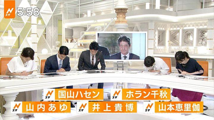 yamamotoerika20170703_70.jpg