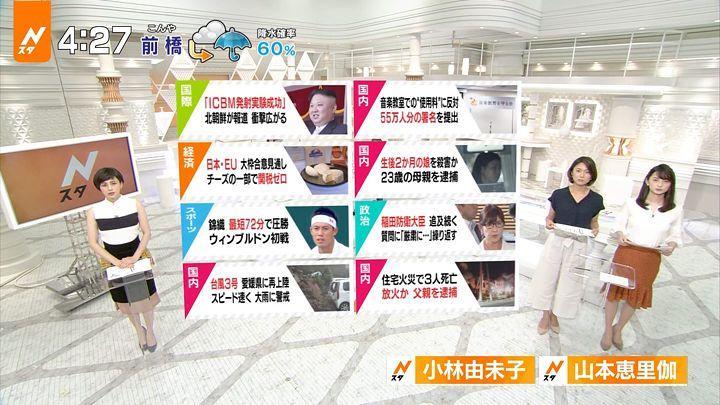 yamamotoerika20170704_01.jpg