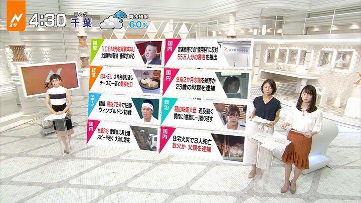 yamamotoerika20170704_02.jpg