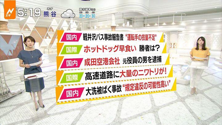 yamamotoerika20170705_05.jpg