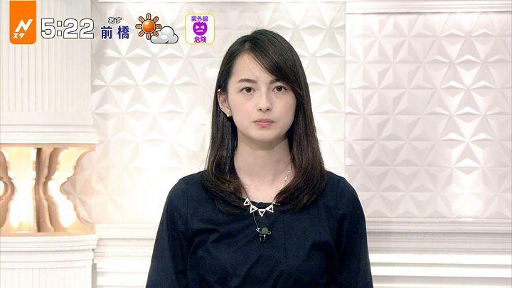 yamamotoerika20170707_06.jpg