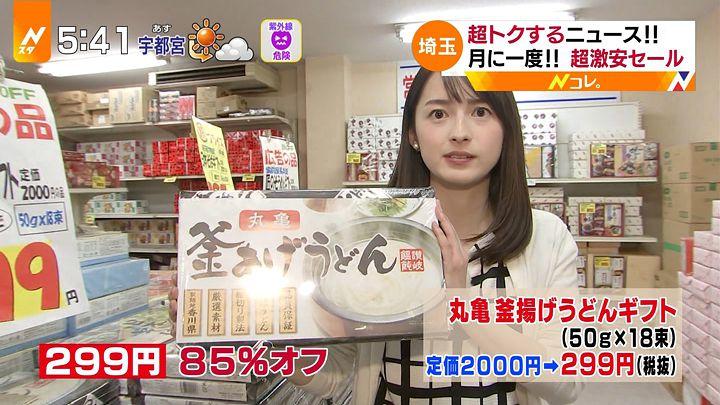yamamotoerika20170710_04.jpg