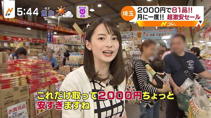 yamamotoerika20170710_16.jpg