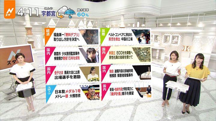 yamamotoerika20170725_02.jpg